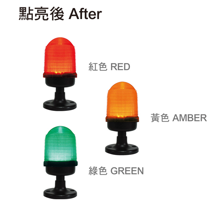 LED Integraterd Flashing Light